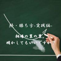 zoku-katikata-lesson1