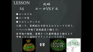 katikata-jissenn-lesson24