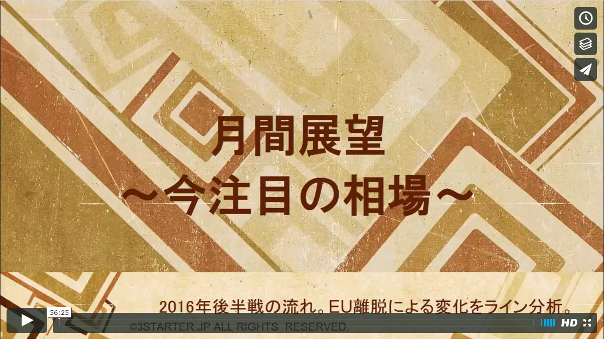 gekkan-tenbou2016-7