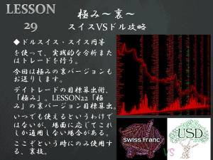 lesson29