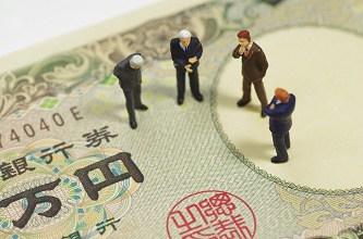 1万円の図