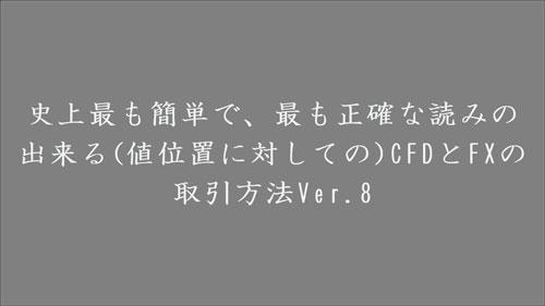 item-611