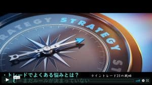 strategy0