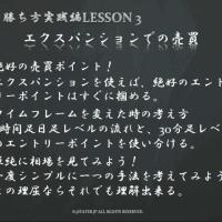 zoku-katikata-lesson3