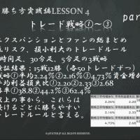 zoku-katikata-lesson4