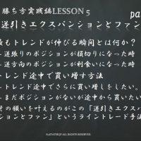 zoku-katikata-lesson5-1