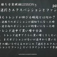 zoku-katikata-lesson5-2